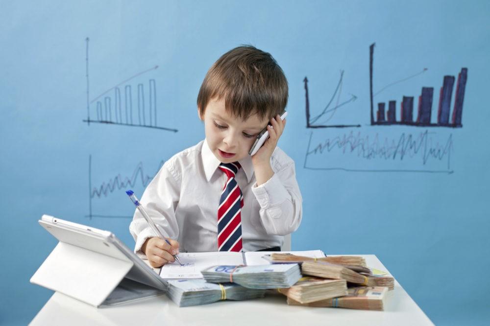 Работа для вашего ребенка