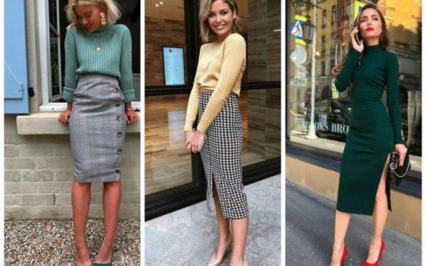 Универсальная юбка-карандаш. Как и с чем носить, чтобы выглядеть соблазнительно?