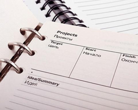 Планирование своей жизни: с чего начать